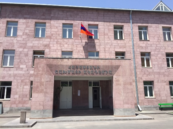 The Armenian Chess Academy and home to the Armenian Chess Federation