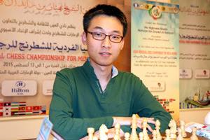 Chinese IM Chen Lin