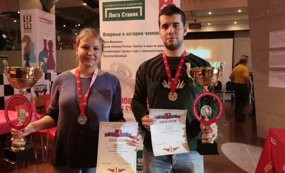 Moscow Blitz Chess Championships