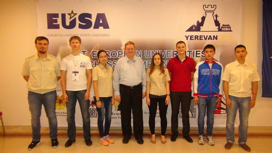 1st European Universities Chess Championship