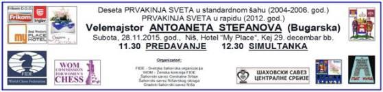 Antoaneta Stefanova visit to Nis