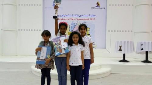 Latifa Darmaki is U12 champion