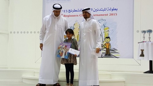 Najib Saleh awarding a winner