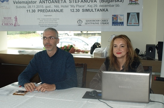 Goran Urosevic and Antoaneta Stefanova