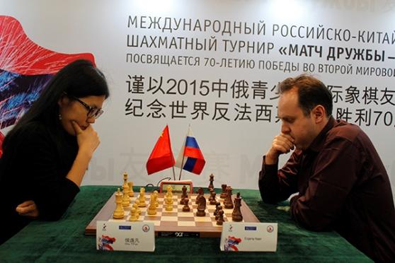 Hou Yifan defeats Evgeny Najer