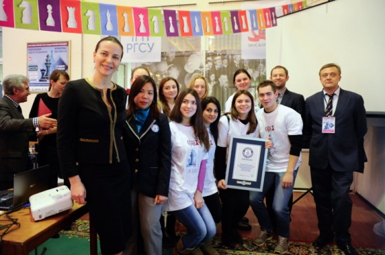 RSSU Chess Cup Moscow Open 2016 sets Guinness World Record