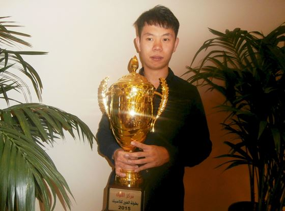 GM Wang Hao wins 4th Al Ain Chess Classic