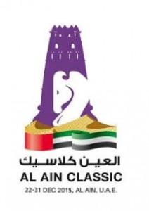Al Ain Classic