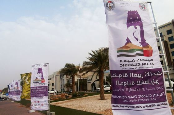 Street banners publicised the tournament as an important event in Al Ain