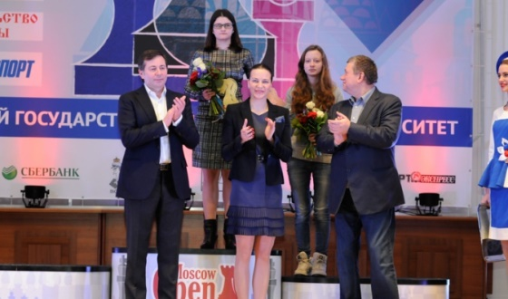 RSSU Chess Cup Moscow Open 2016 - All Winners