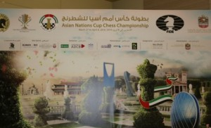 Asian Nations Cup Chess Championship 2016