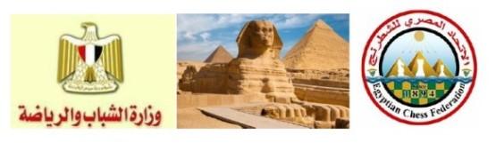 Egypt_Chess_Open