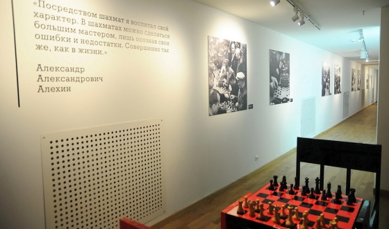 Exhibition Moscow Gambit