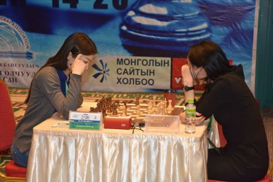 First Mongolian Nations Chess Tournament