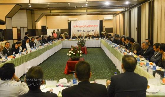 Iran Chess Federation Assembly