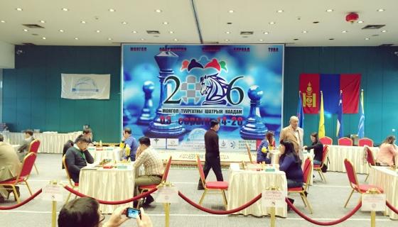 Mongolian Nations Chess Tournament - Round 2