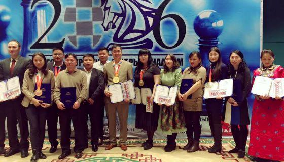 Mongolian Nations chess tournament