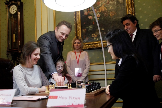 Women's World Chess Championship Match first move