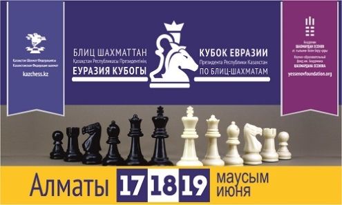 Eurasian Blitz Chess Cup of the President of Kazakhstan
