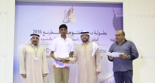 Indian untitled junior Bharathakoti Harsha finished sixth, defeating many overrated players including GM Baadur Jobava