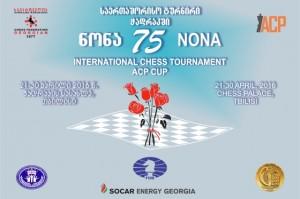 Nona - 75th anniversary
