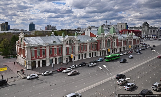 Novosibirsk State Museum of Local History