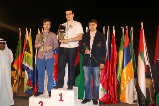 World University Chess Championship men