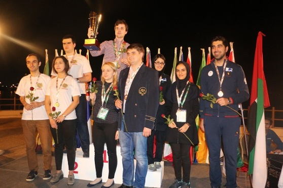 World University Chess Championship teams