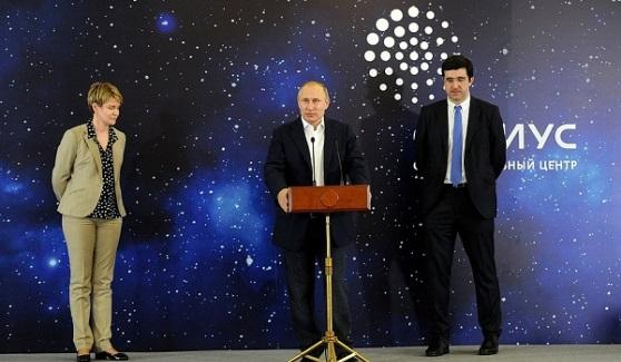 Vladimir Putin opens Chess section at Sirius Center in Sochi