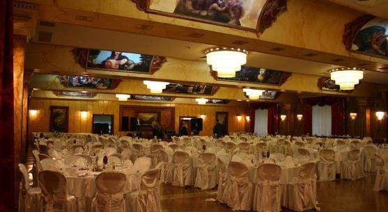 Hotel Park Ballroom