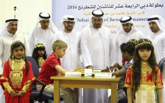 Sheikh Maktoum Bin Hamdan Al Maktoum Cup