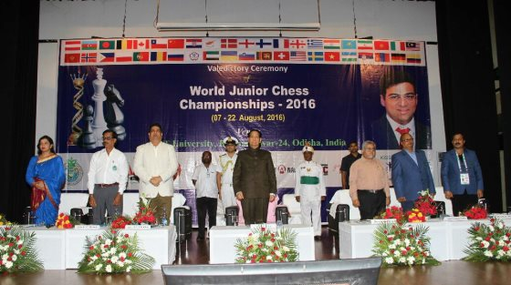 World Junior Championship 2016