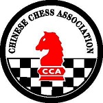 Chinese Chess Association