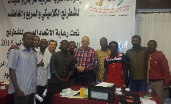 FIDE Arbiters' Seminar in Khartoum, Sudan