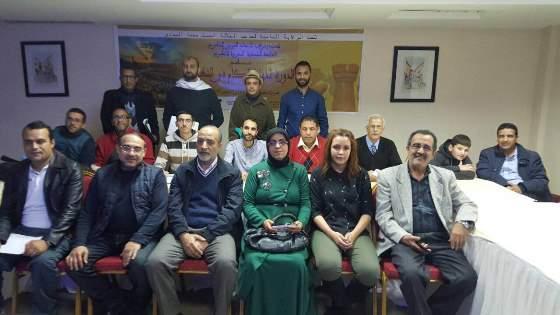 FIDE Arbiters' Seminar in Marrakech