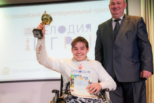 http://www.chessdom.com/wp-content/uploads/2017/02/FIDE-World-Junior-Chess-Championship-for-the-Disabled.jpg
