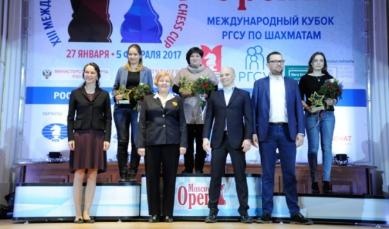 Moscow Open closing ceremony
