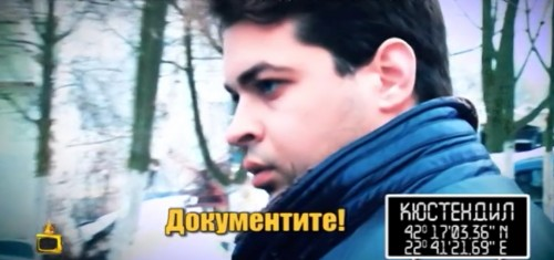 The face of Borislav Ivanov when asked for documents by the police