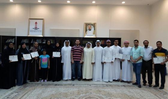 FIDE Arbiters' Seminar in Sharjah, UAE