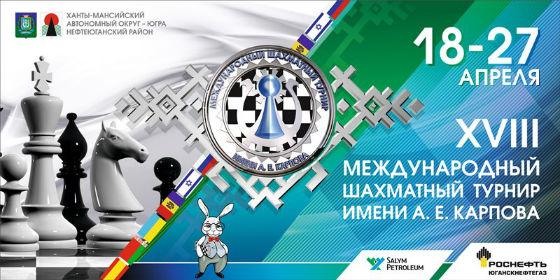 Karpov Poikovsky Tournament 2017