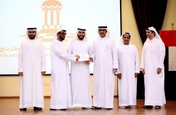 Salem Saleh prize Sharjah