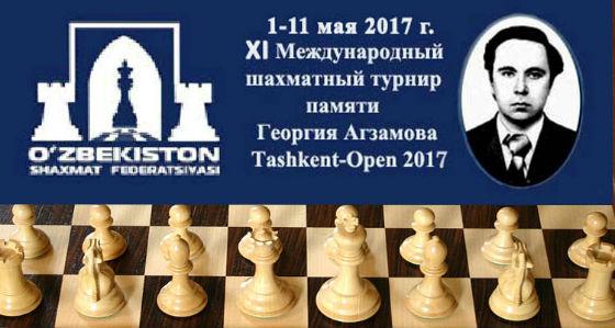 11th Tashkent Open Agzamov Memorial
