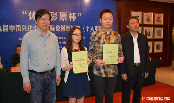 Wei Yi and Lei Tingjie are 2017 Chinese Chess Champions