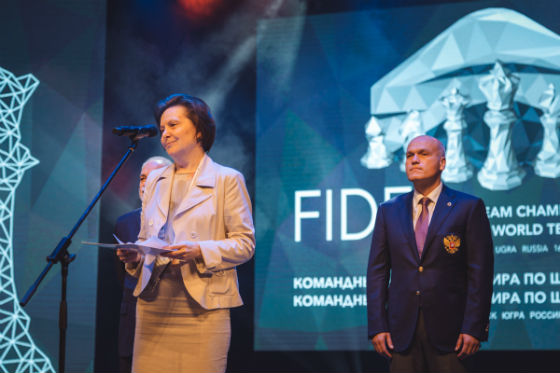 FIDE World Team Chess Championships