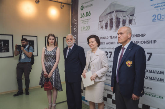 FIDE World Team Chess Championships 2