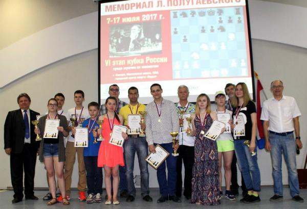 Polugaevsky Memorial winners