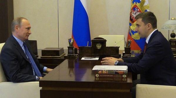 Vladimir Putin and Sergey Karjakin