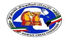 Kuwait Chess Federation