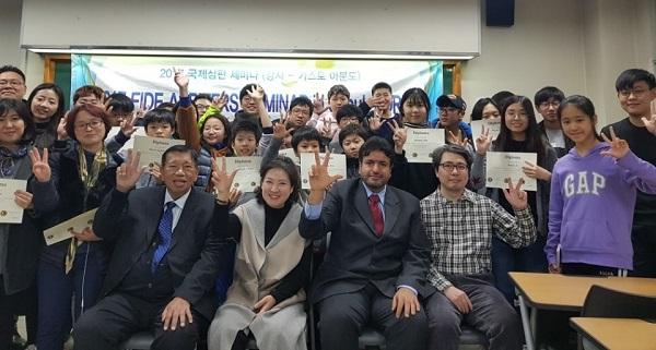 Seoul group