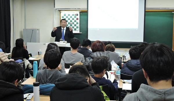 Seoul lecture